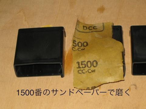 blog_import_54841fa6268d8