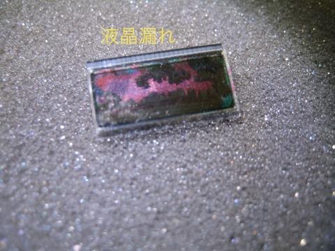blog_import_5484209c632b7