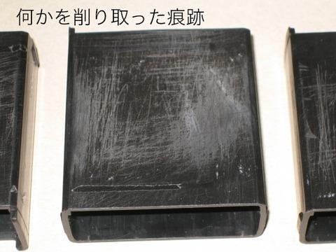 blog_import_54841fa427543