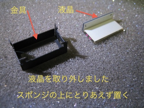 blog_import_5484209a20479