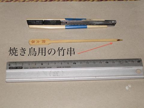 blog_import_54841e827e54c