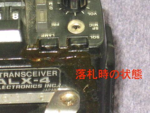 9cd31f93-s