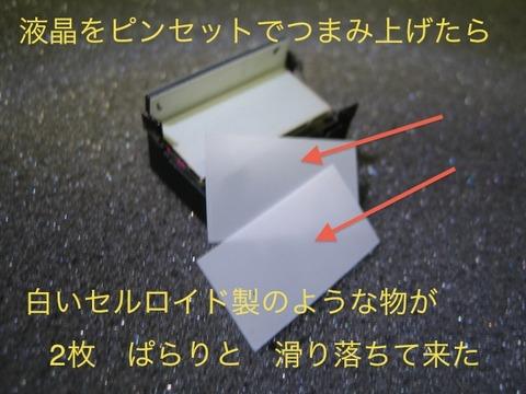 blog_import_5484209802852