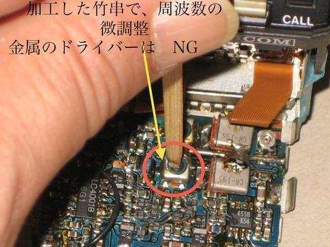 blog_import_54841e8a197f7