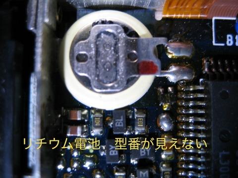 blog_import_548420e26cf48