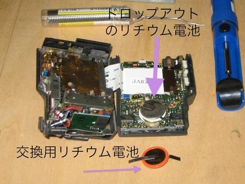blog_import_548420f2a2063