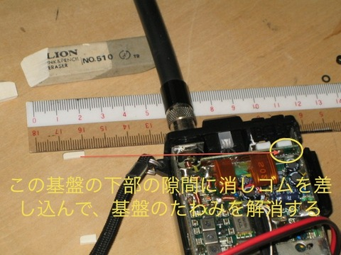 blog_import_54841f211d60f