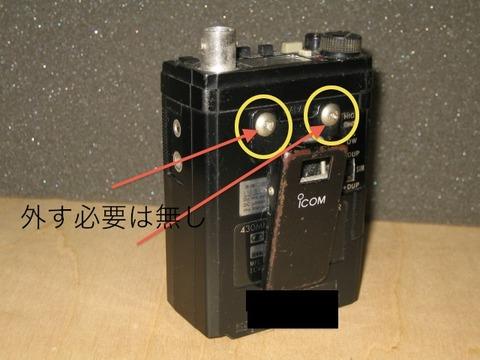 blog_import_548420d348f8d
