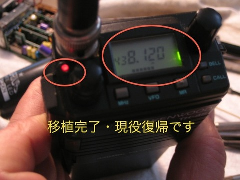 blog_import_5484219b71d2d
