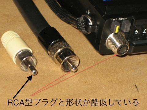 blog_import_54841f005f7af