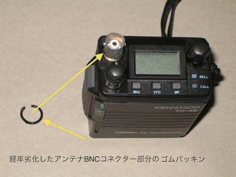 blog_import_54841ecfd249b
