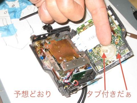 blog_import_54842136c756d