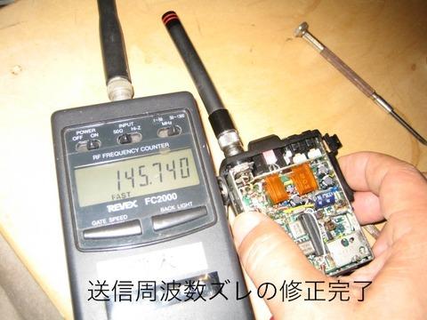 blog_import_54841f2a99d89