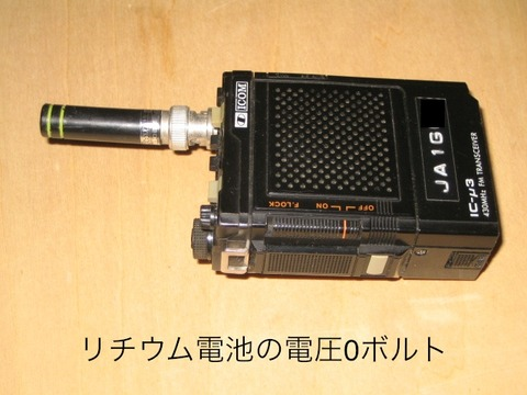 blog_import_548420dcb49f3
