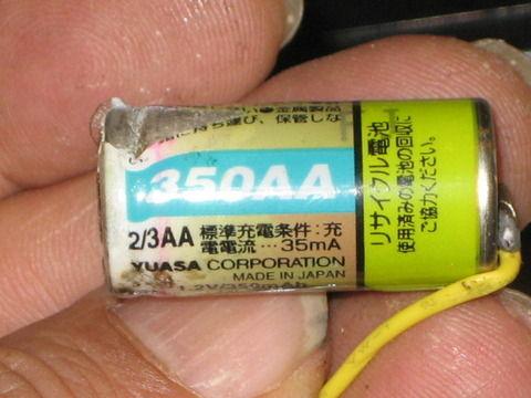 b6b72528-s