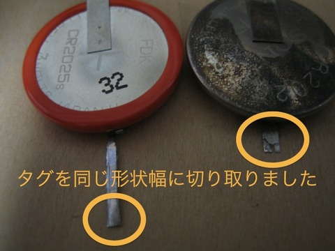 blog_import_548420f6f35a8