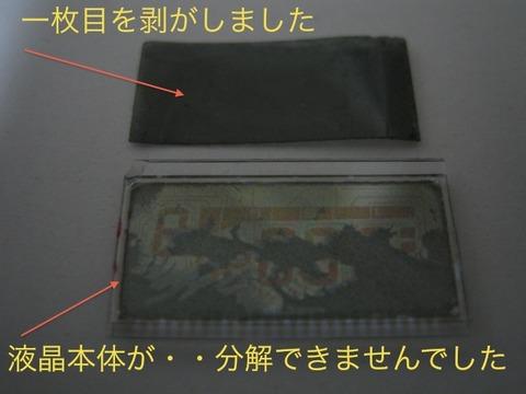 blog_import_54842089d556d