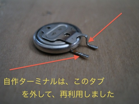blog_import_548420366944a