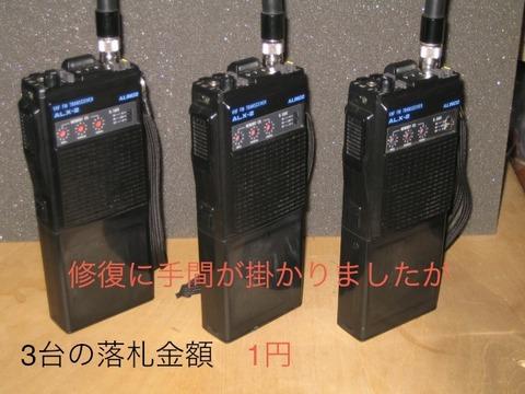 blog_import_54841f6f67944