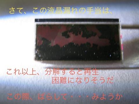blog_import_548420a4730af