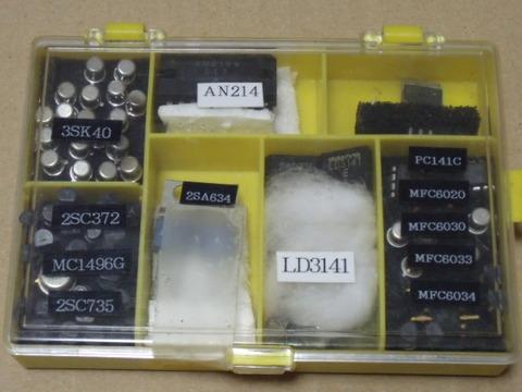 blog_import_5484242a61292
