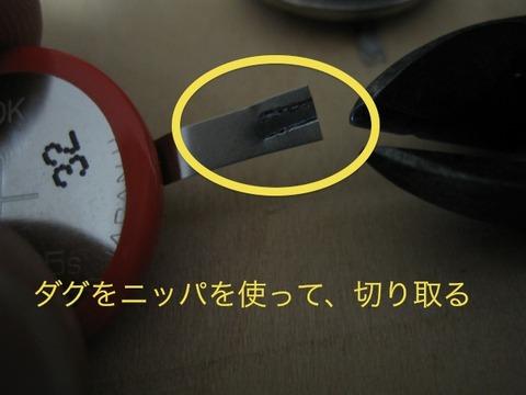 blog_import_548420f4d48af