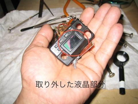 blog_import_548421a728c17
