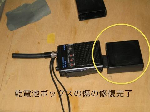 blog_import_54841f98943c2