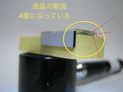 blog_import_548420a080d52