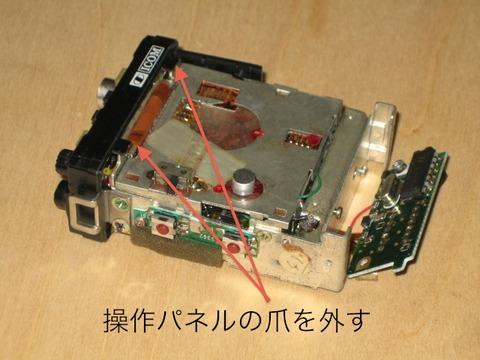blog_import_548420b0d3970