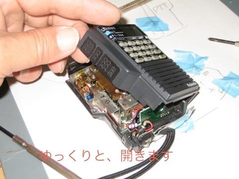 blog_import_548421328e87b