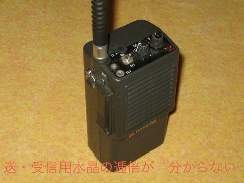 blog_import_5484216da98b3