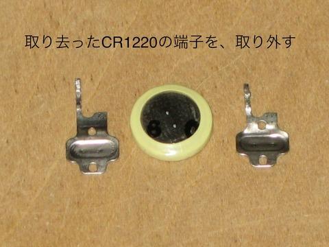 blog_import_54841eafb771b