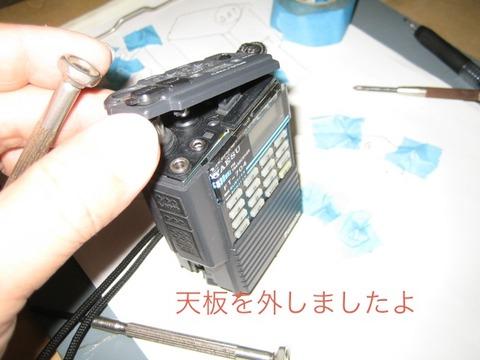 blog_import_5484212de7b4f