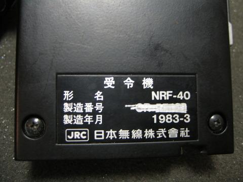 blog_import_54842024716f0