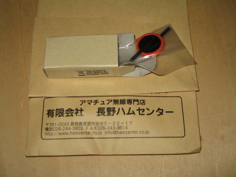 blog_import_5484210b94a4c