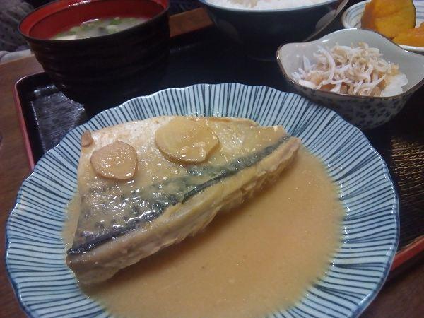 yamaotoko (1)