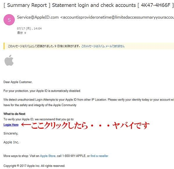 appleid-1