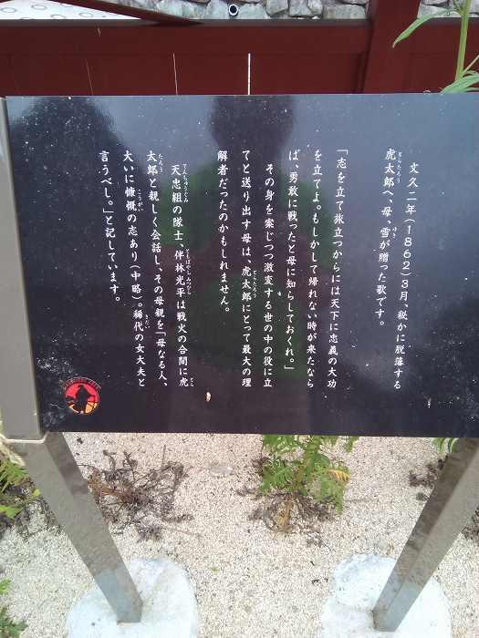 yosimurakota (9)