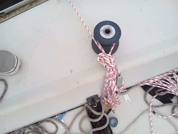 rope (3)