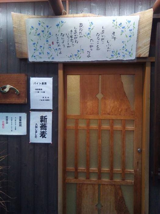 maenosyako (1)