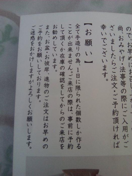yamadaman (2)