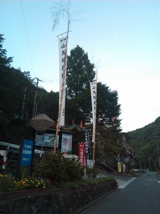 kagura (1)