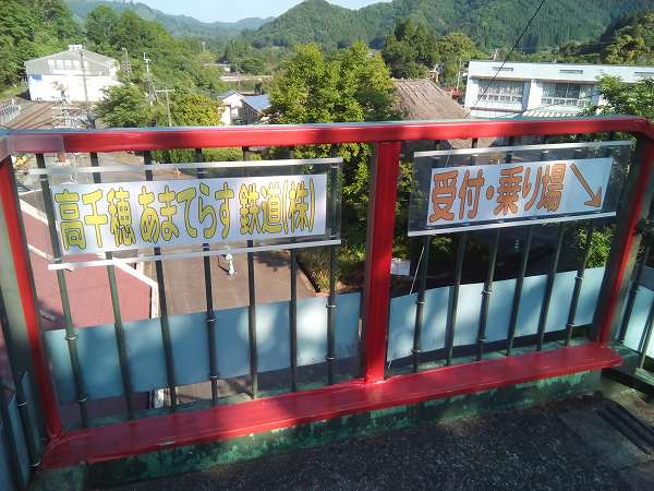 takachihotetu (5)