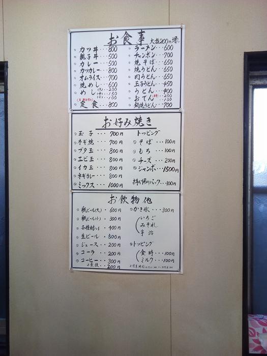 daigaku (2)