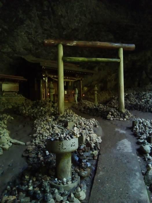 amanoiwato (9)