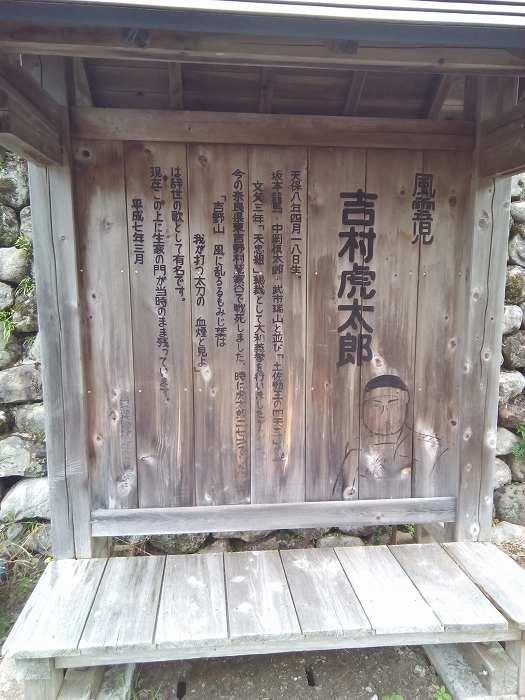 yosimurakota (2)