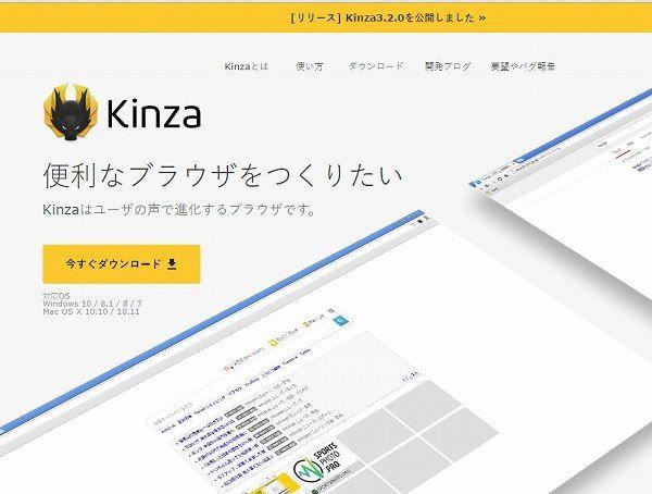 kinzab