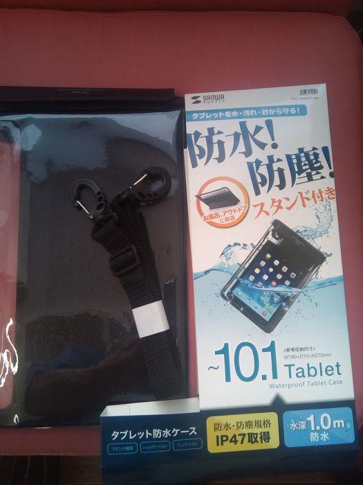 tabcase (1)