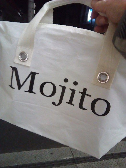 mojitobag (2)